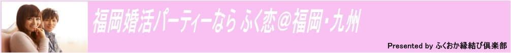 糸島ゆめサイト 糸島ポータルサイト
